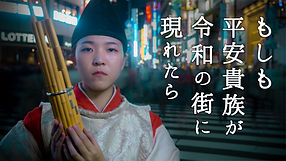 カニササレアヤコ Kanisasare Ayako  雅楽芸人