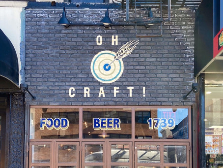 New beer bar Oh Craft! is coming to Hamilton Heights