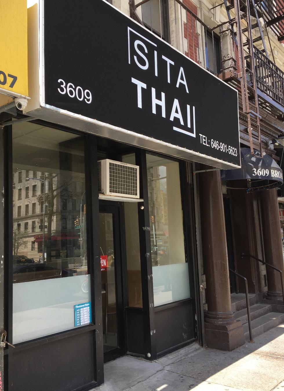 Sita Thai in Hamilton Heights