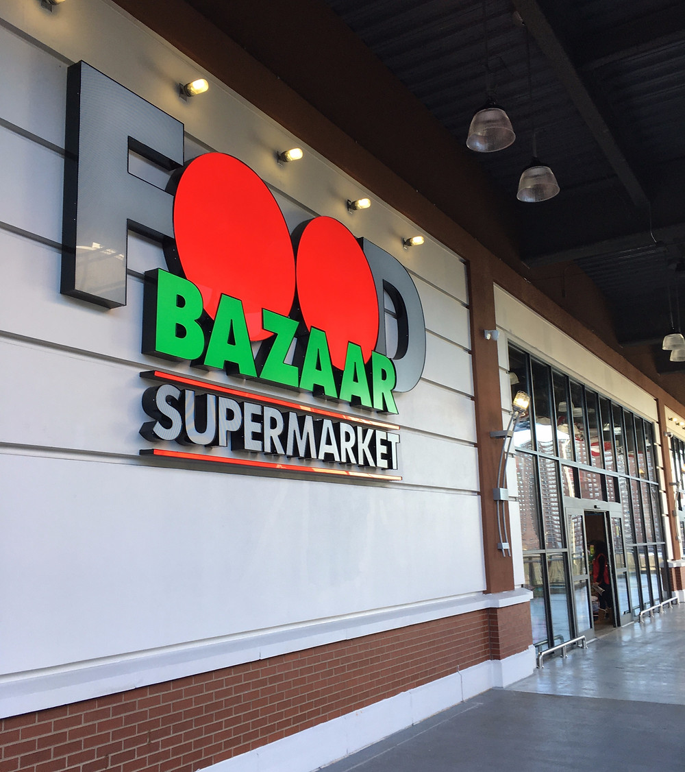 A massive new Food Bazaar just opened in the Bronx Terminal Market (just across the river from Harlem)