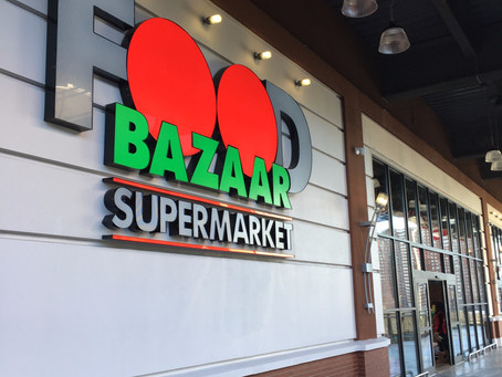 A massive new Food Bazaar just opened in the Bronx Terminal Market (just across the Harlem River)