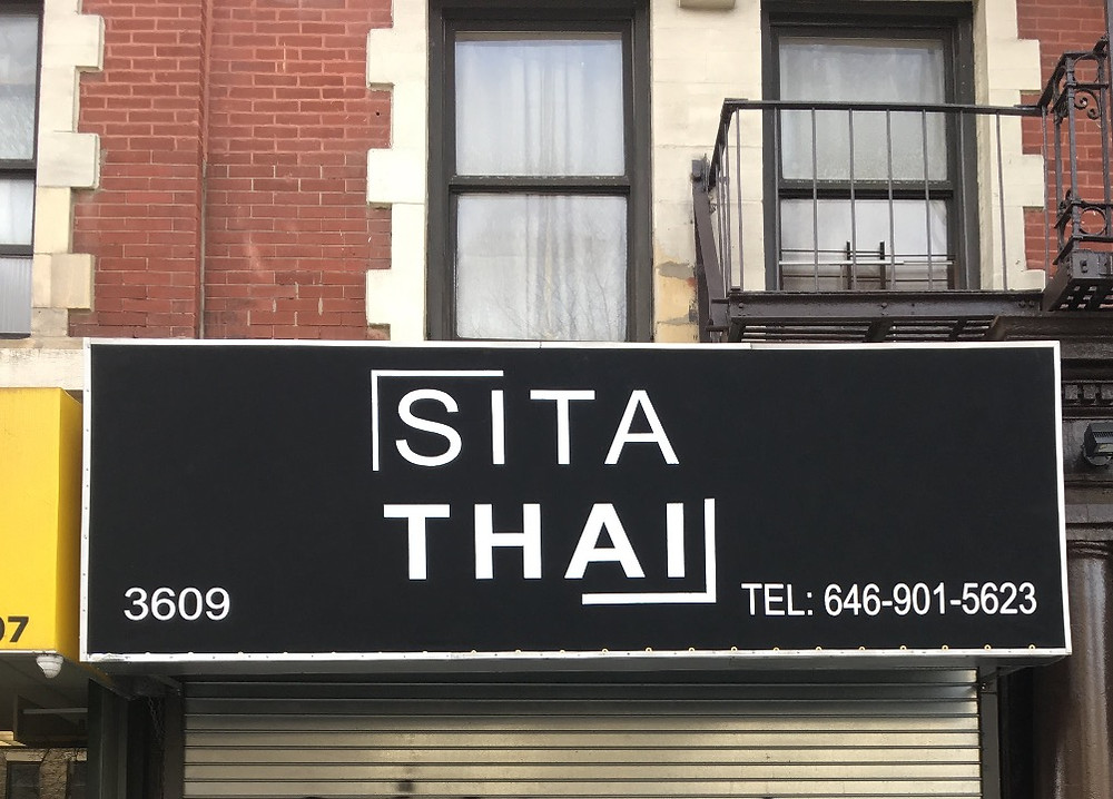 Sita Thai in Hamilton Heights