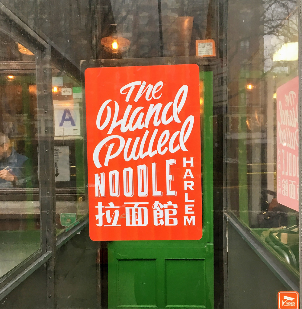 The Hand Pulled Noodle is open on Christmas