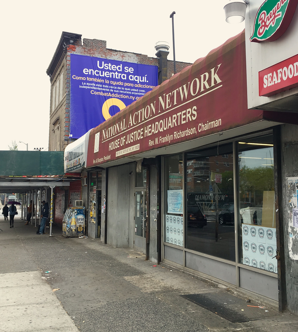 Al Sharpton's planned civil rights museum will most likely be going up on the site of the National Action Network's current offices as well as 695 Lenox Avenue