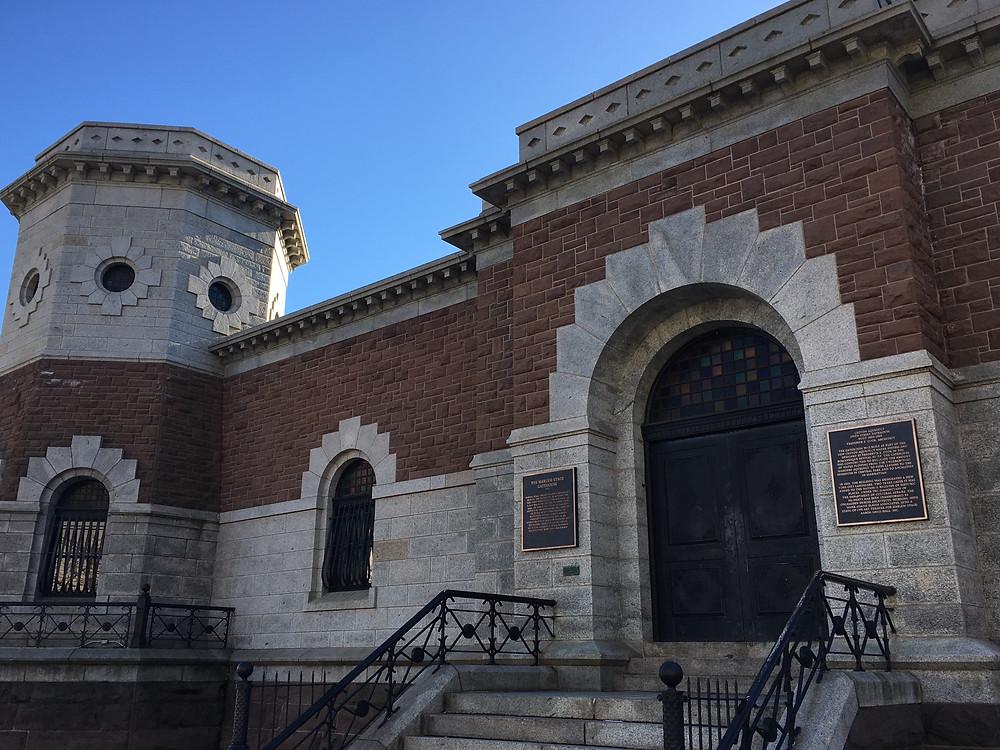 Croton Aqueduct Gatehouse (Harlem Stage)