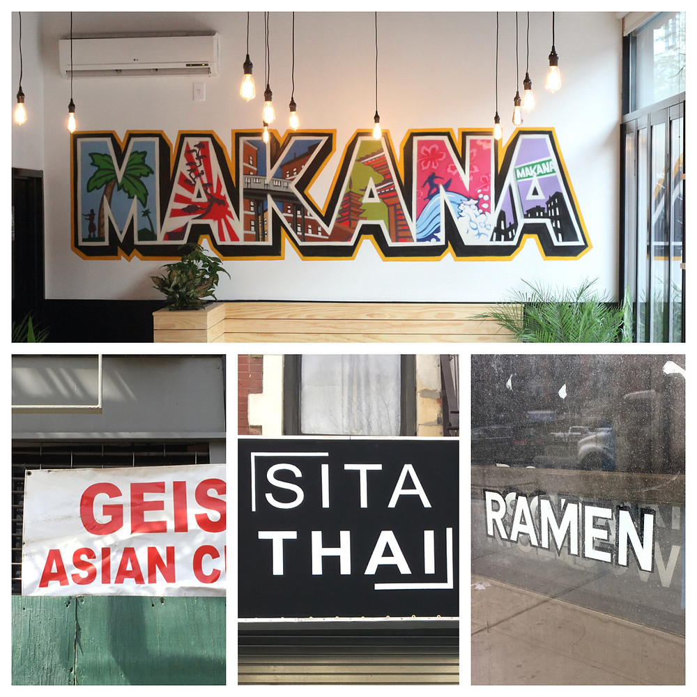 Asian restaurants are coming to Hamilton Heights