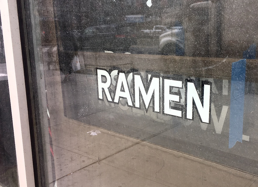 Jin Ramen in Hamilton Heights will be opening this summer