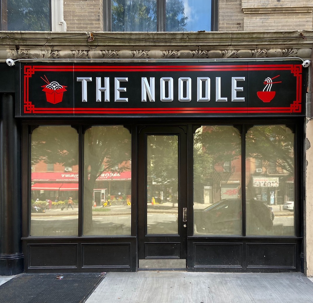 The Noodle restaurant is coming to 370 Malcolm X Blvd in Harlem