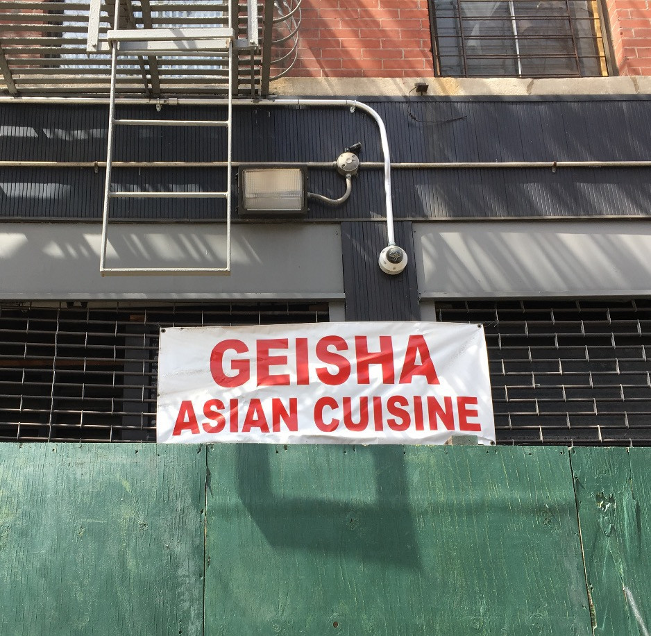 Geisha Asian Cuisine in Hamilton Heights