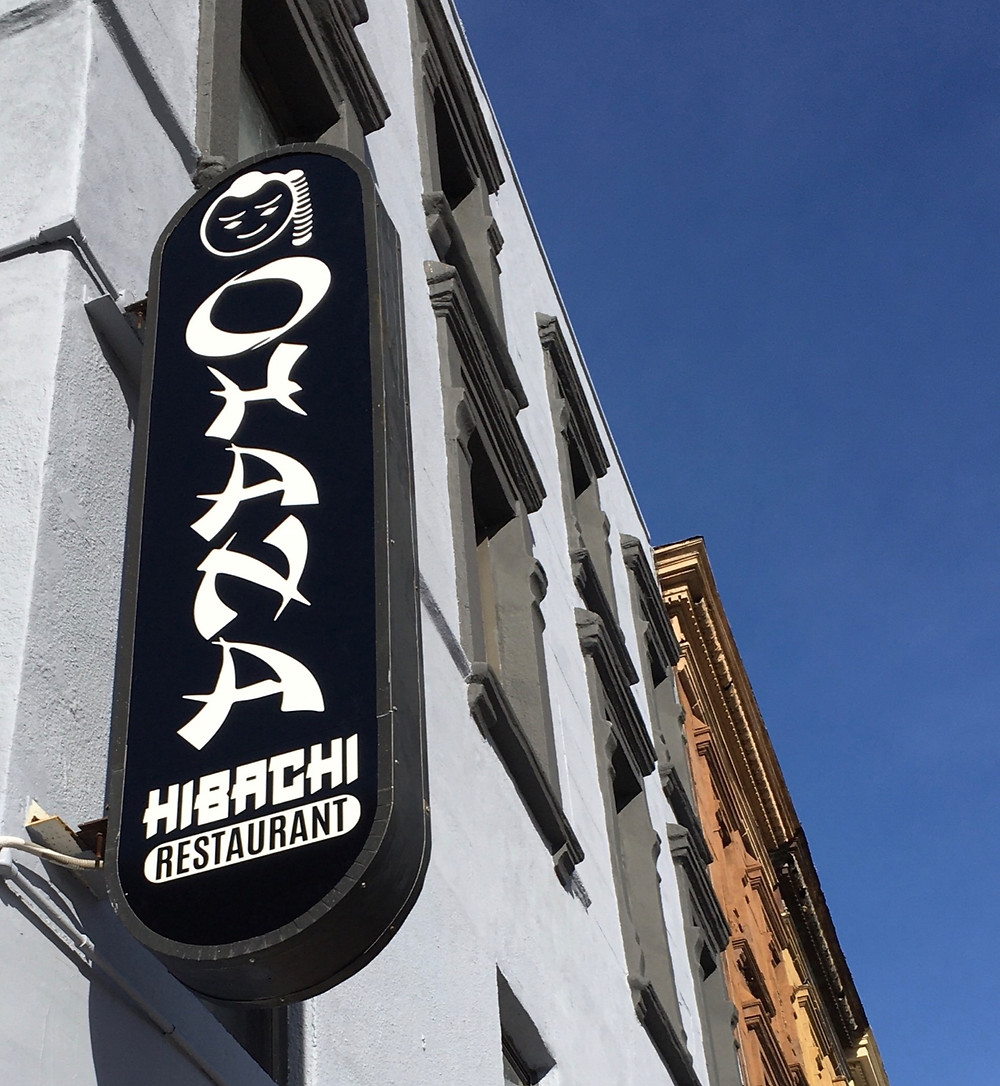 City Island hibachi spot Ohana opening in Harlem next month