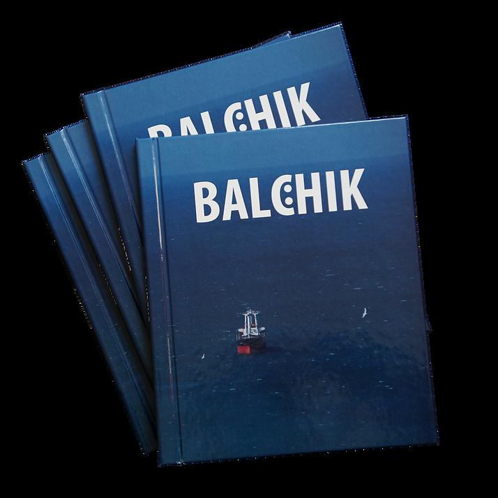 Balchik Photoalbum