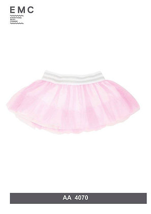 EMC TULLE SKIRT PINK WITH COTTON LINING