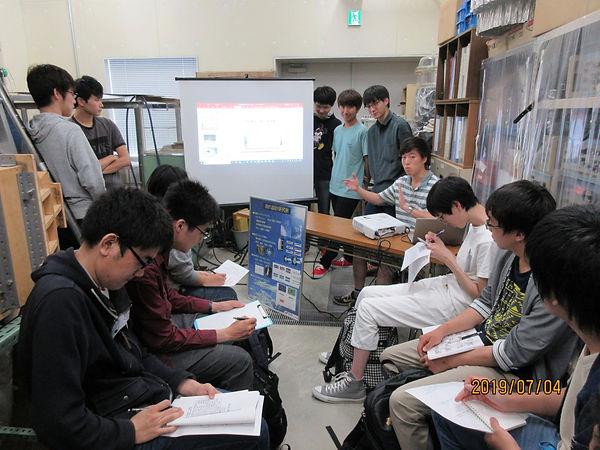 201974 3年生への研究紹介_190717_0007.jpg