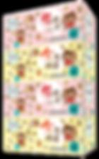 PurSoft CNY18 FB-Bundle 3D.png