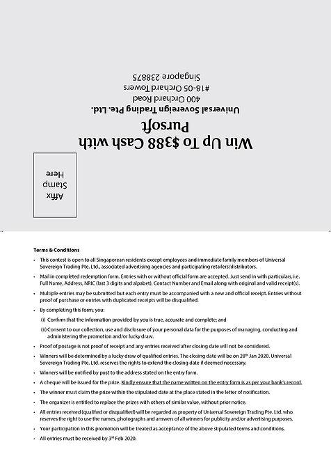 PS_CNY20_EF_BCK.jpg