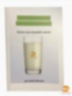 couverture-livre-de-recettes-au-lait-de-