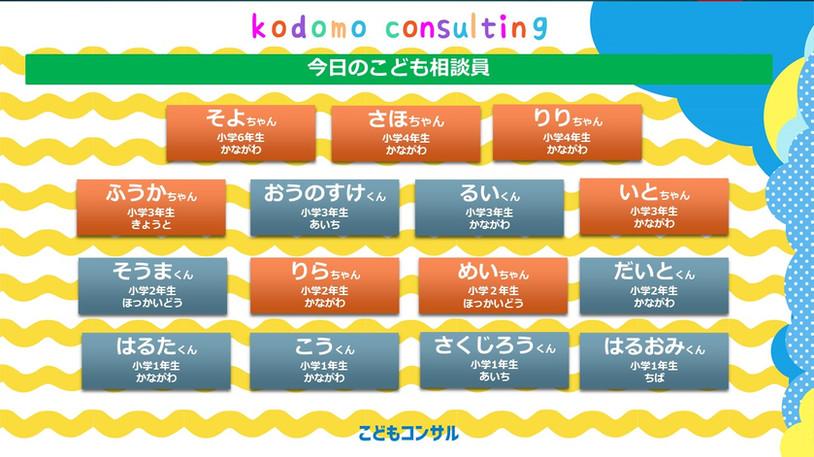 5月5日参加者.jpg