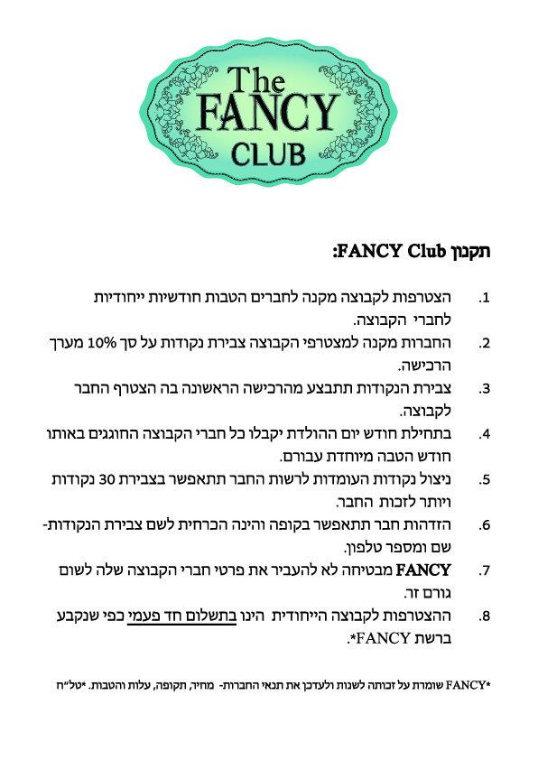 FANCY Club Regulations