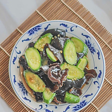 黃瓜木耳: Cucumber Salad w/ Garlic & Black Fungus