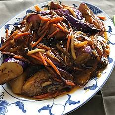 魚香茄子: Hot & Spicy Eggplant