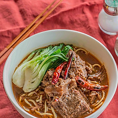 川味牛肉麵: Spicy Beef Stew Noodle Soup