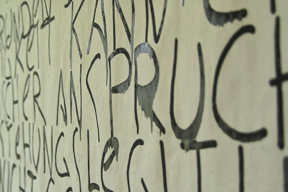 """Rico. - Detail: """"Ein demokr. Przss."""" 2017"""