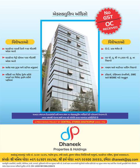 Dhanek Properties.jpg