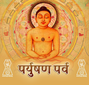Paryushan.png