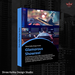 P-Showreel-Box-Packages-Website.png