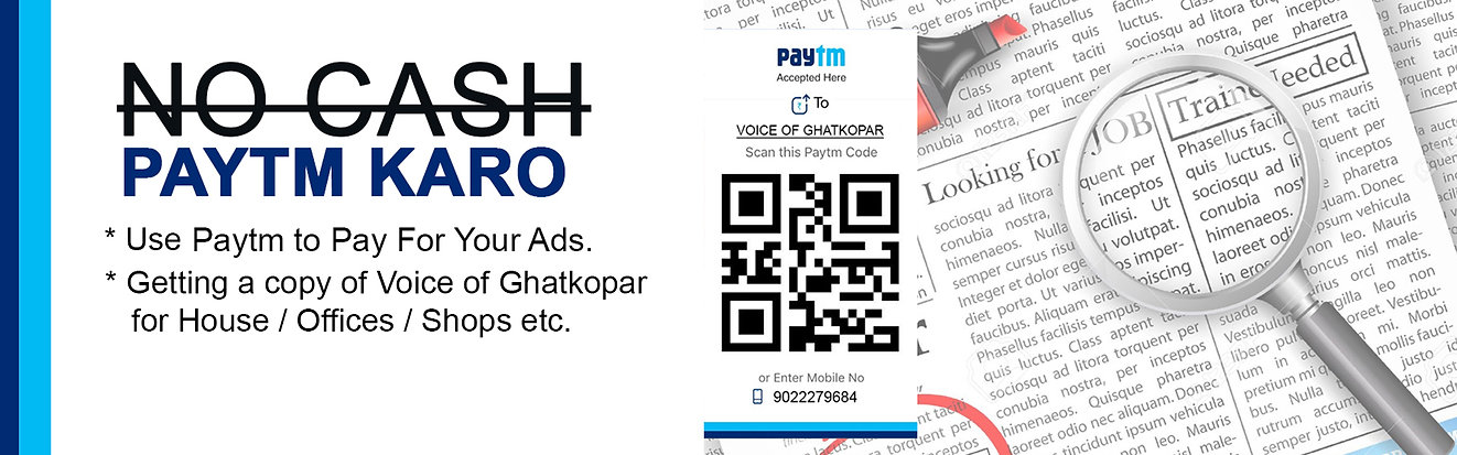 Paytm - Voice of ghatkopar