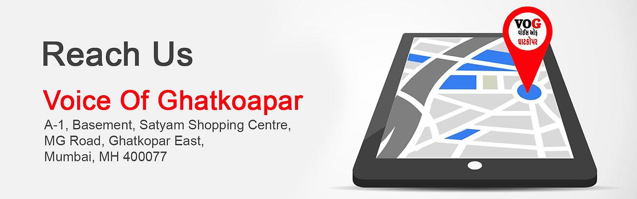 Reach us - Voice of ghatkopar - ghatkopar -satyam shopping centre - journalist press