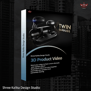 P-3D-Product--Box-Packages-Website.png