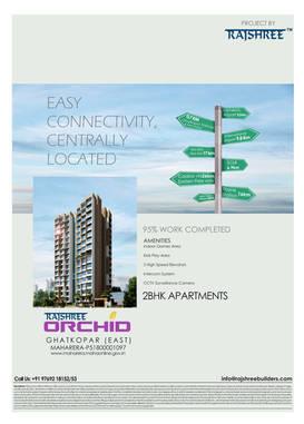 Rajshree Orchid.jpg