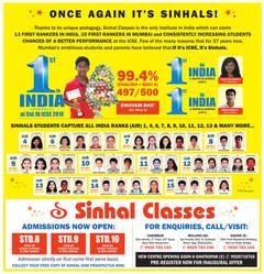 SINHAL CLASSES