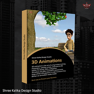 P-3D-Box-Packages-Website.png