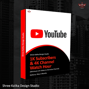 Youtube-Box-Packages-Website.png