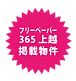 365_icon.png