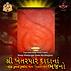 Manglaj-Maa-1x1---Khetarpar-dada-PPNG.pn