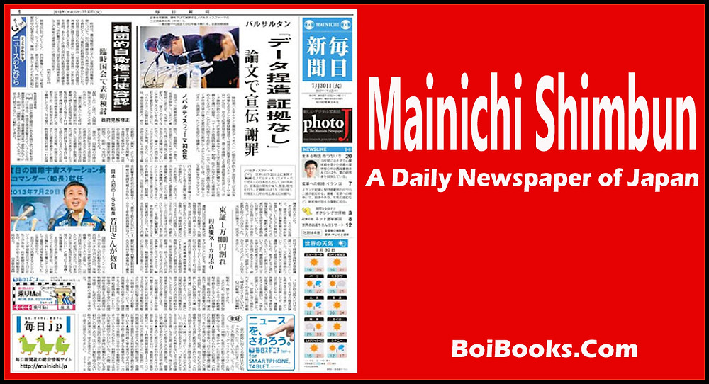 one of the leading newspaper of Japan with over 3 million copies.