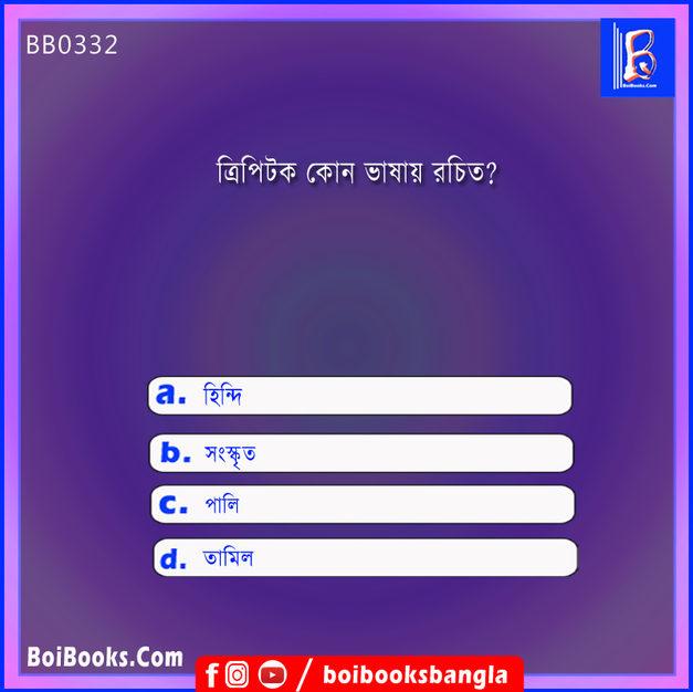 BB0332.jpg