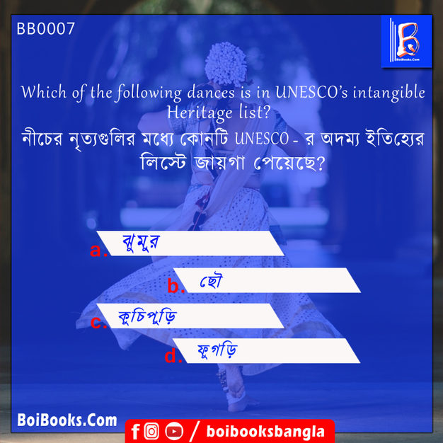 Which dance is in the UNESCO's intengible heritage list | GK Question | GK for WhatsApp