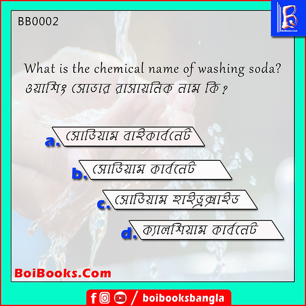 What is the Chemical Name of Washing Soda?