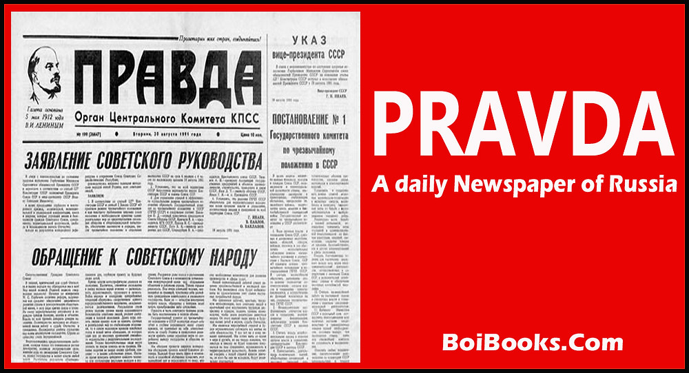 Leading newspaper of Russia, over 100 thousand copies circulation daily.