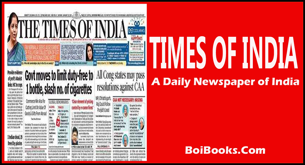 Times of India is India's one of the famous English Daily.