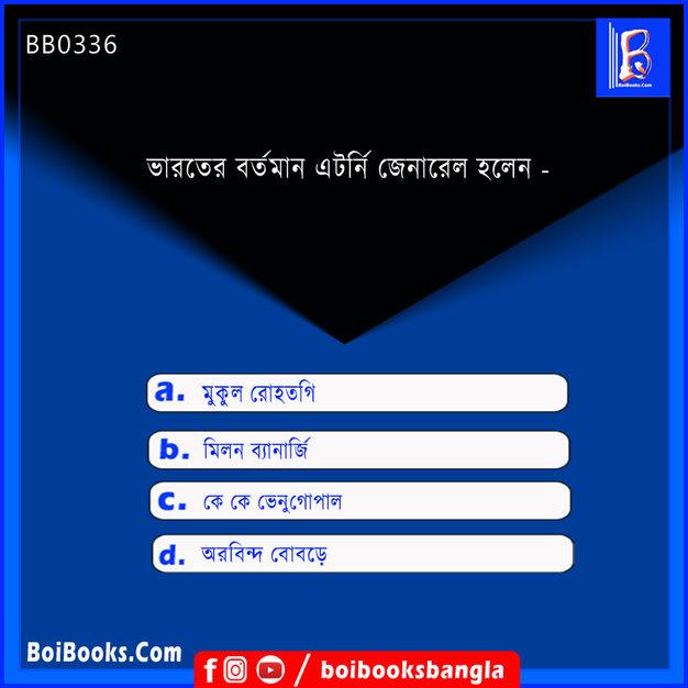 BB0336.jpg
