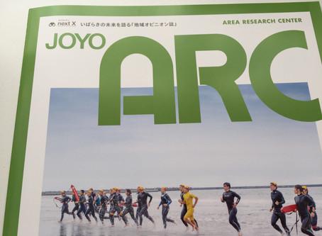 弊社ゼネラルマネージャー行政が『JOYO ARC』に掲載されました