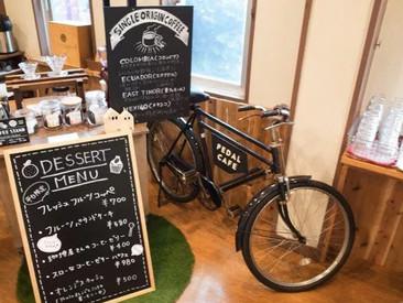 自転車WEBメディア「FRAME」にnuma cafeが掲載されました〔奥手賀ツーリズム部〕