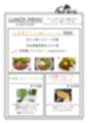 【BB】LUNCH MENU NO.2 コピー.jpg