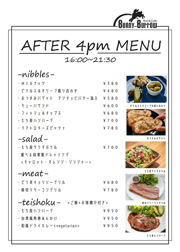 【BB】AFTER5 MENU.新.jpg