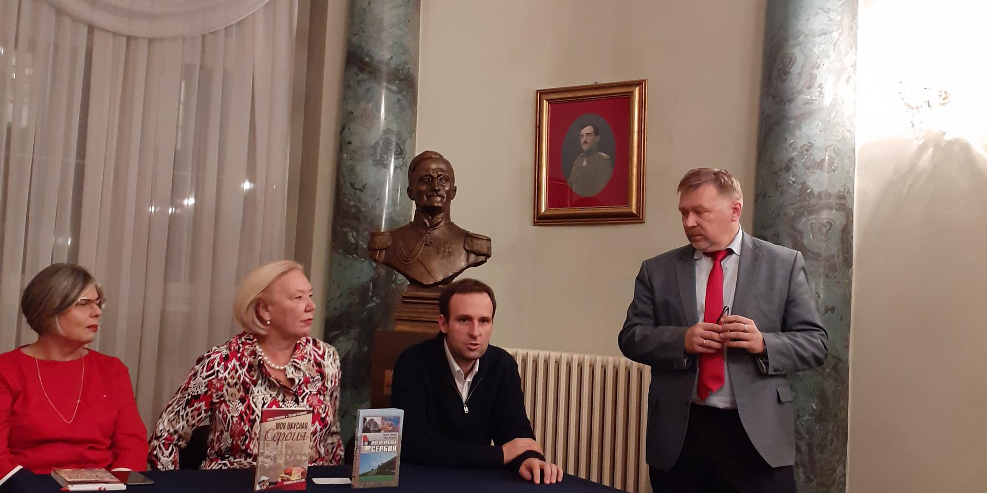 Презентация в Русском Доме (6).jpg